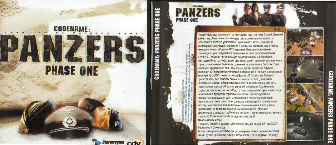codename panzers phase one 2cd. Black Bedroom Furniture Sets. Home Design Ideas